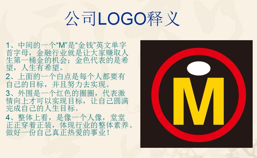 深圳市新盛元投资管理有限公司