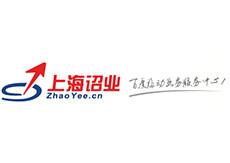 上海诏业网络科技有限公司
