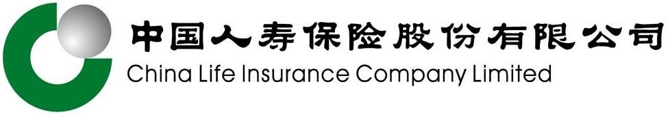 中国人寿保险股份有限公司杭州市余杭支公司