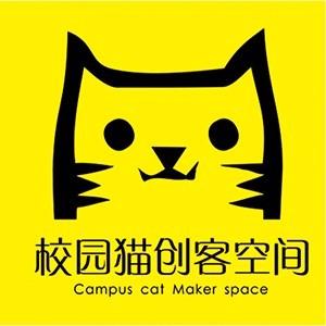 广东校园猫电子商务有限公司