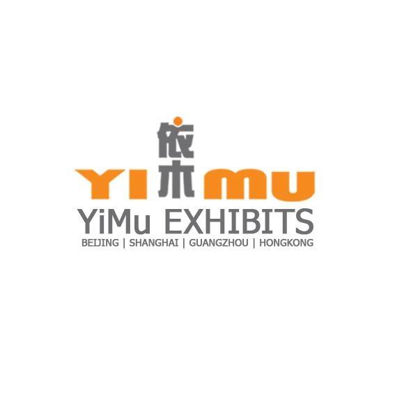 上海依木展览服务有限公司