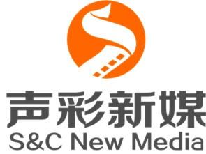 西安声彩商务信息咨询有限公司