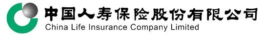 中国人寿保险股份有限公司苏州市分公司第四营销服务部