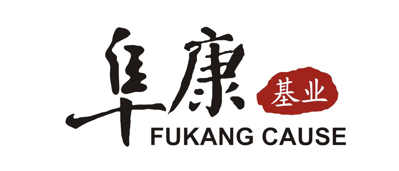 北京阜康基业房地产经纪有限公司