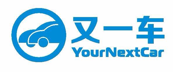 上海麦拉汽车服务有限公司