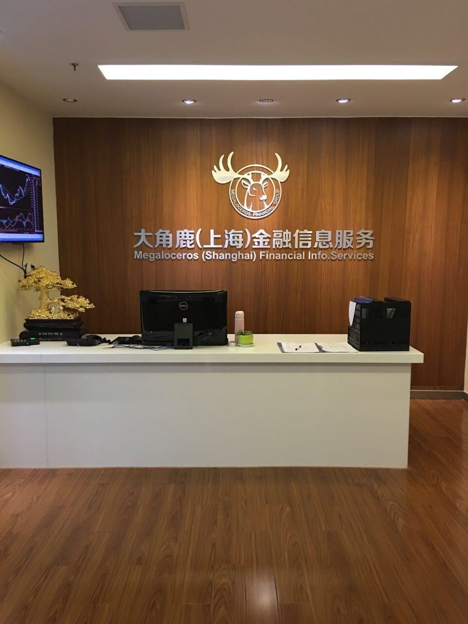 上海汇彼资产管理有限公司