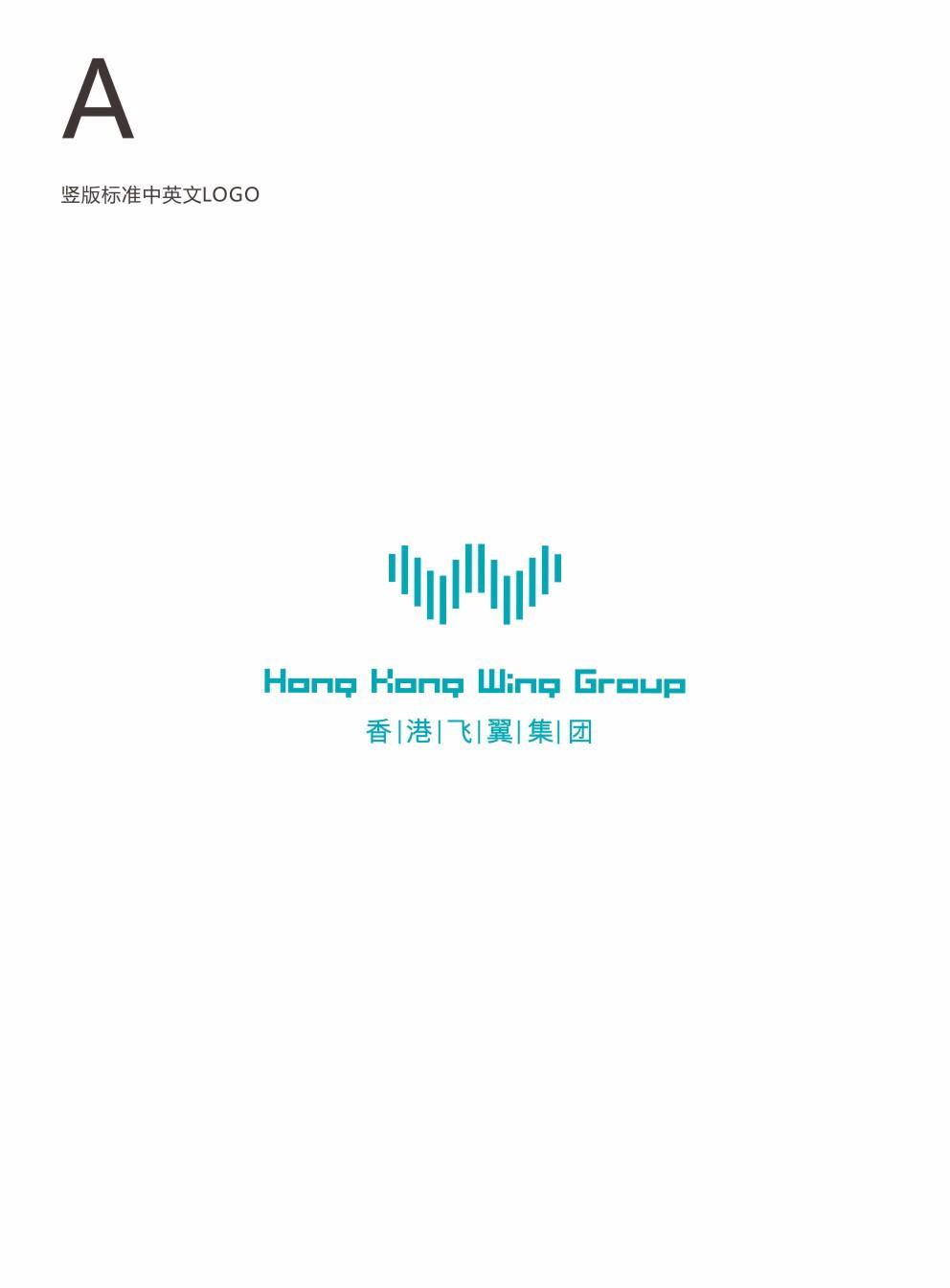 深圳市昊德贸易有限公司山西分公司