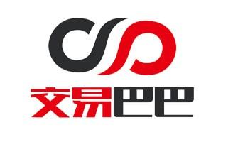 武汉交易巴巴网络有限公司