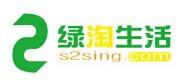 南京绿淘电子商务有限公司