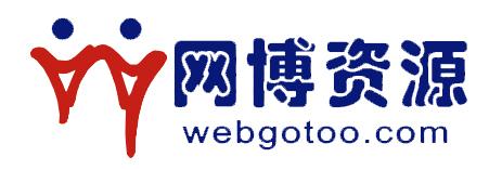 杭州网博科技有限公司(5710)