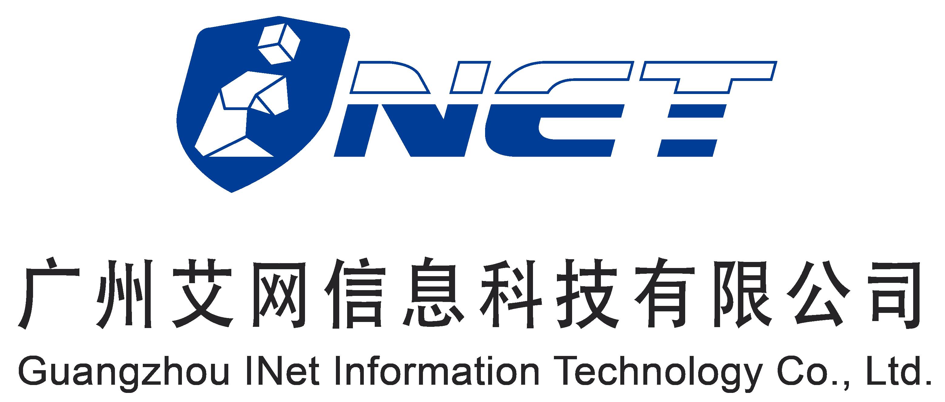 广州艾网信息科技有限公司(4390)