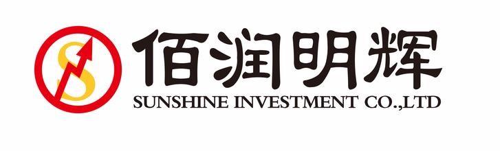佰润明辉(北京)投资有限公司`