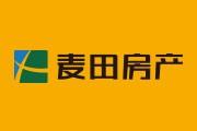 北京麦田房产经纪有限公司