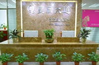 三鸟(上海)网络科技有限公司