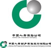 中国人寿保险股份有限公司西安市未央支公司