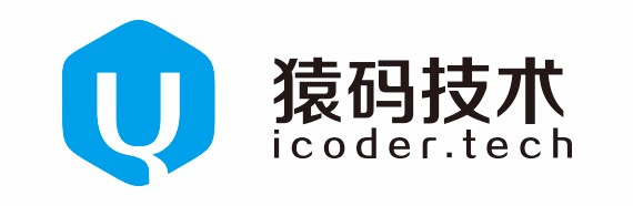 广州猿码信息技术有限公司