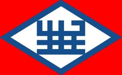 民生轮船股份有限公司