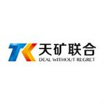天津天矿联合矿产资源经营有限公司上海分公司