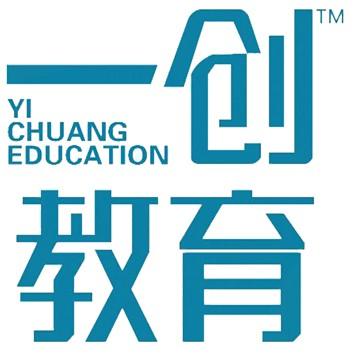济南高新区一创教育培训学校