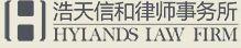 北京浩天知识产权代理事务所