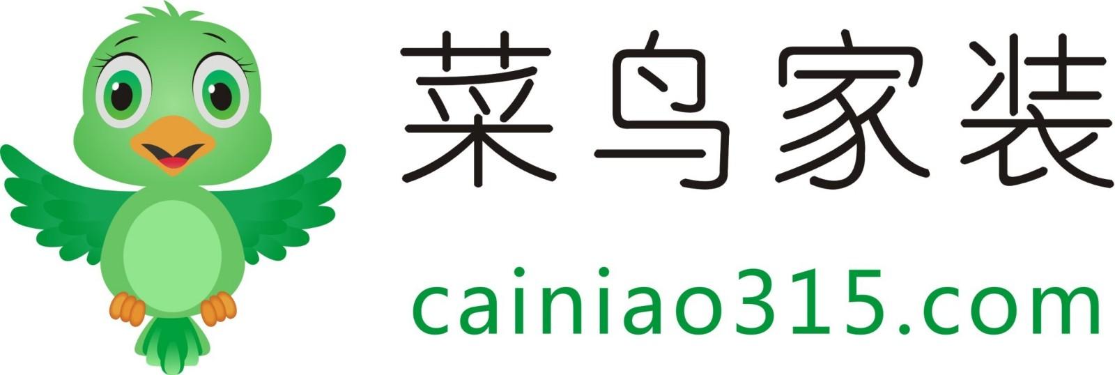 天津繁街科技有限公司