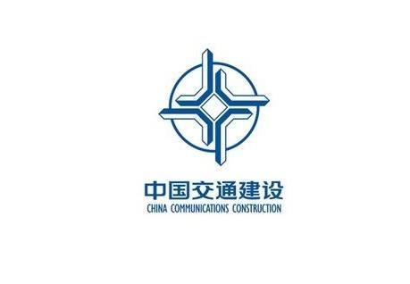 中交建设股份有限公司