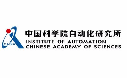 中国科学院自动化研究所类脑智能研究中心