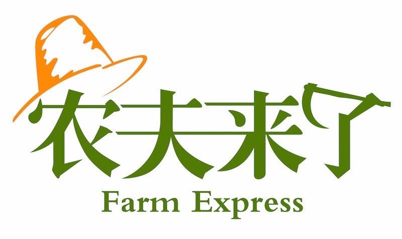 哈尔滨农夫来了网络科技有限公司