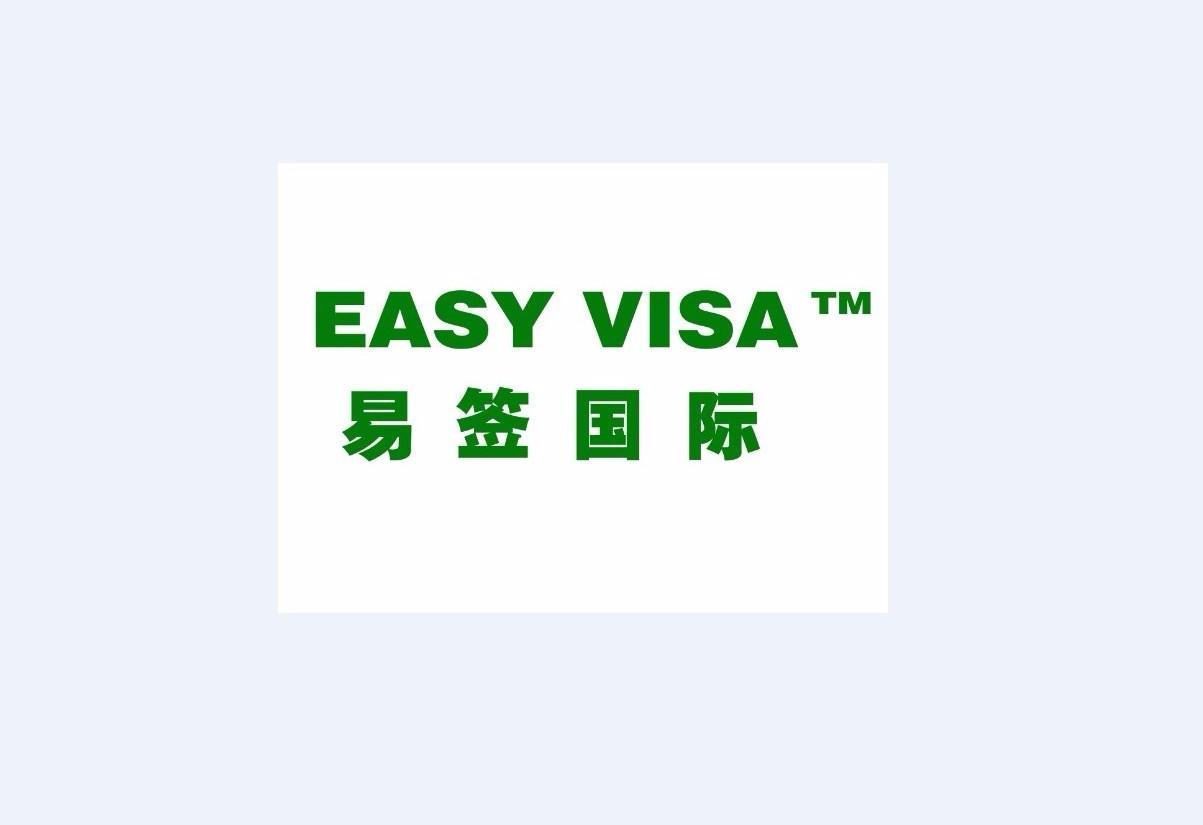 上海裕贝商务咨询有限公司
