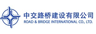 北方大型路桥工程有限公司
