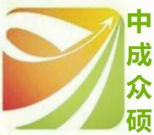武汉中成众硕电子商务有限公司