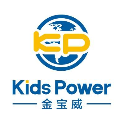 北京金宝威教育科技有限公司威海分公司