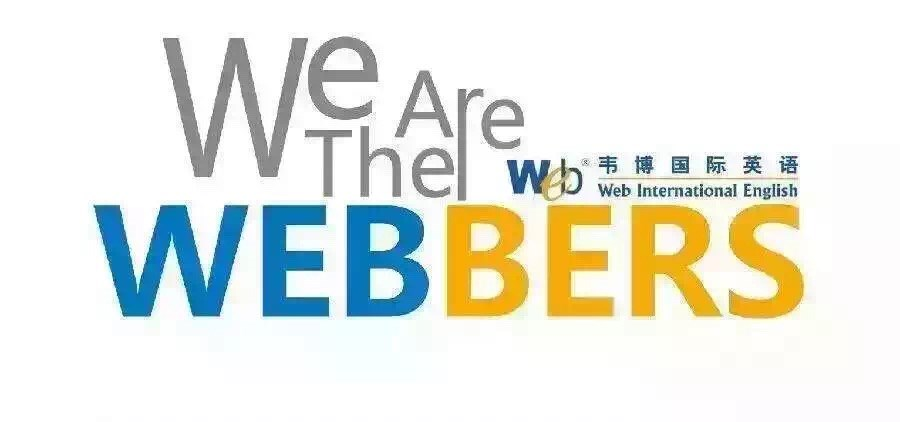 南京韦博国际语言专修学校