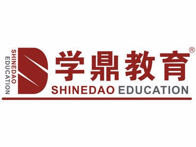 杭州学鼎教育咨询有限公司宁波北仑分公司