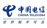 中国电信云计算分公司