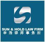 上海申浩(杭州)律师事务所