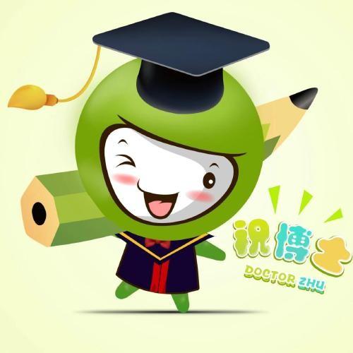 广州市名教教育信息咨询有限公司
