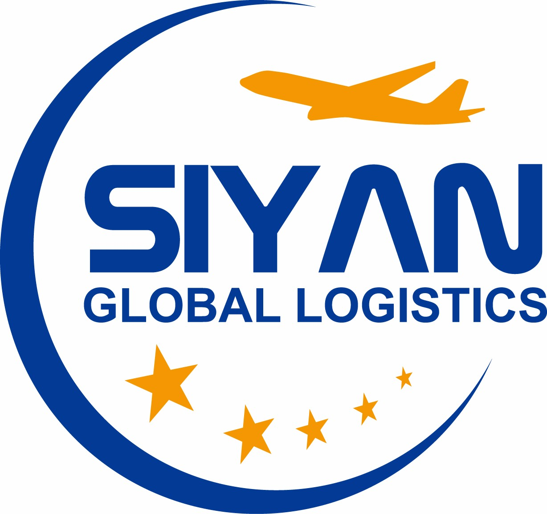 上海斯岩国际货运代理有限公司