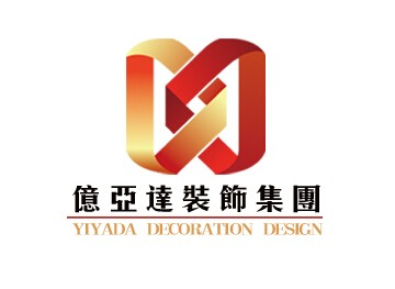 海南亿亚达装饰工程有限公司