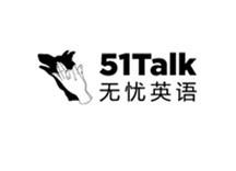51Talk无忧英语