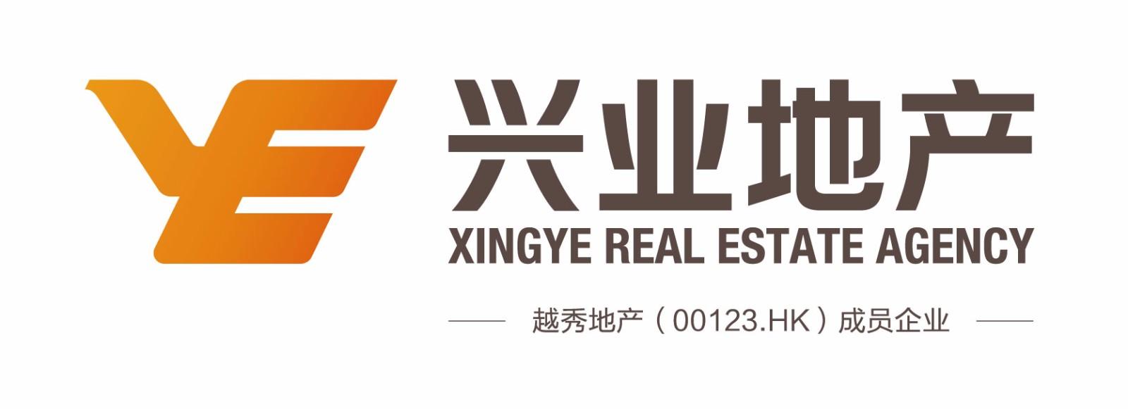 广州城建开发兴业房地产中介有限公司