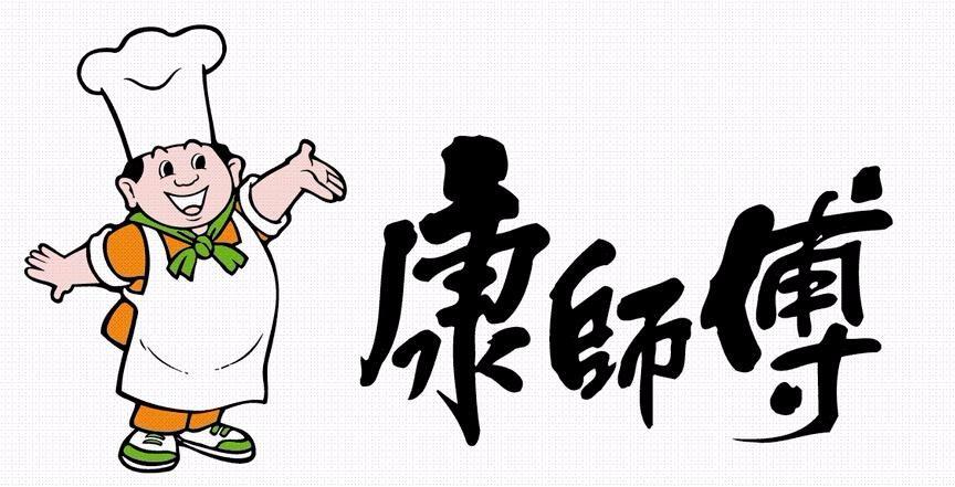 广州顶益食品有限公司