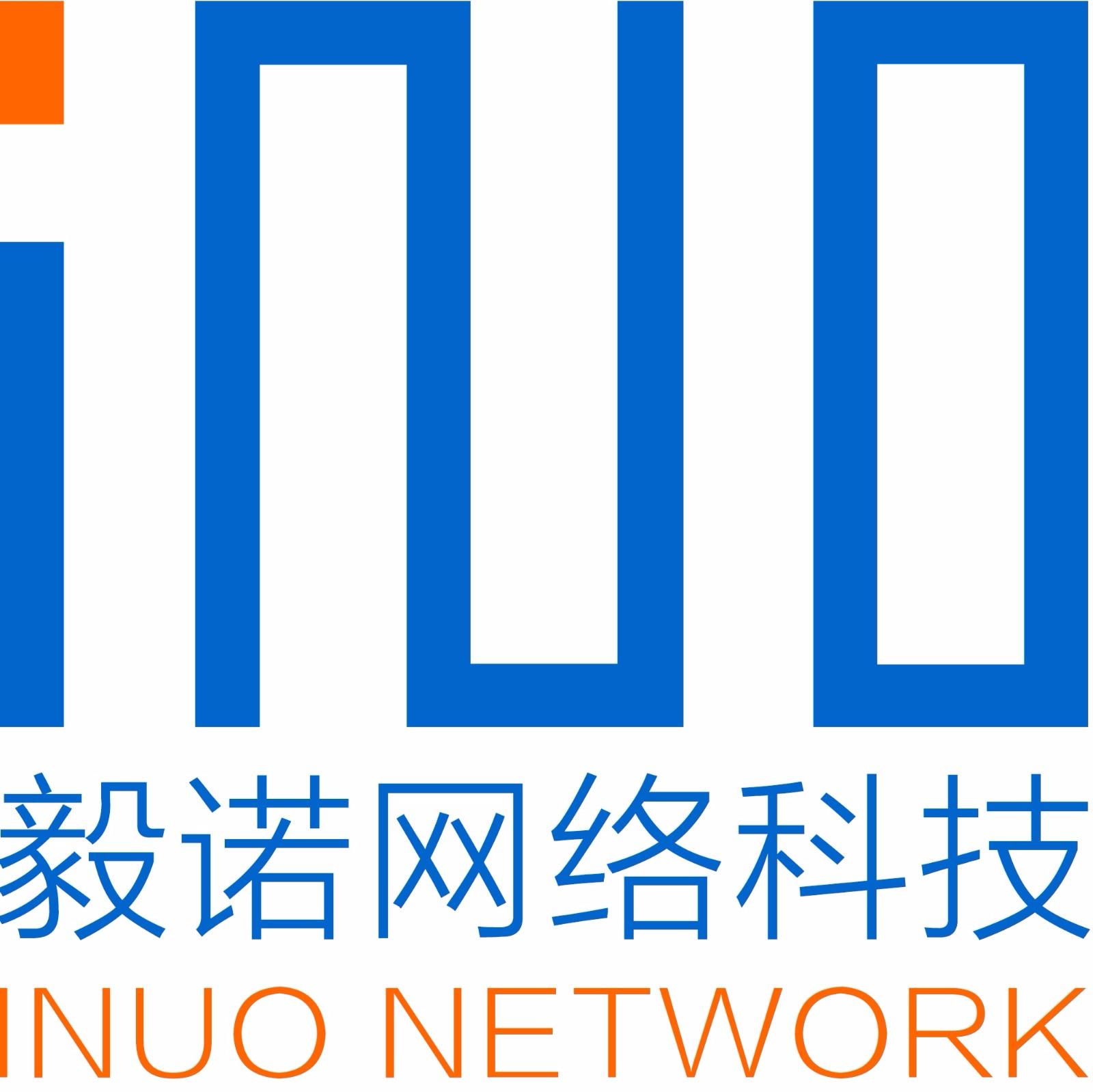 毅诺网络科技(上海)有限公司