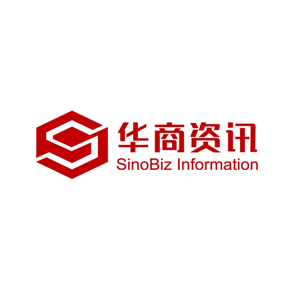 深圳市华商时代资讯发展有限公司