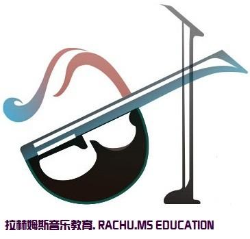 成都拉赫姆斯教育咨询有限公司