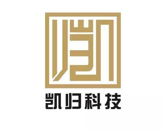 广州凯归信息科技有限公司