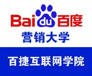 武汉百捷集团教育投资管理有限公司