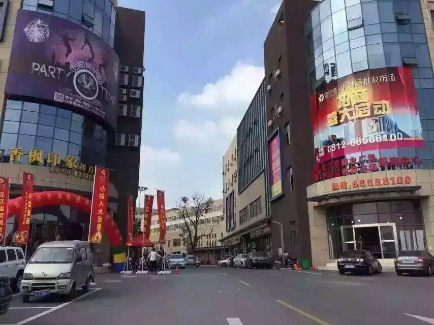 苏州创锦房地产营销策划有限公司