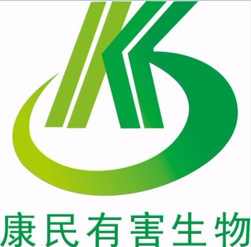 重庆康民有害生物防治有限责任公司