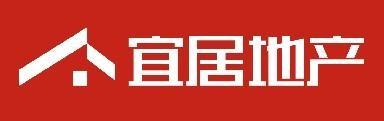 广州市宜居房地产代理有限公司